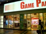 Game center - not the only one here